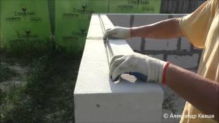 Армирование стены из газоблока(Как я делал армирование стены из газоблока. Стену из газоблока толщиной 200 мм я армирую стеклопластиковой..., 2015-06-09T23:10:40.000Z)