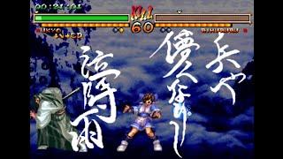 [TAS]ARCADE Samurai Shodown V Special-Ukyo Tachibanao