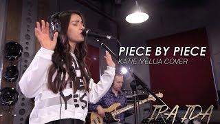 Peace by peace - Katie Melua (IRAIDA | ИРАИДА - Сover 2013)