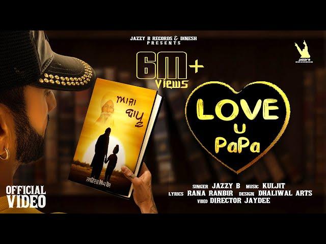 Aaja Bapu   Love U Papa   Official Video    Jazzy B   Rana Ranbir   Kuljit Singh   Director Jaydee