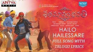 Hailo Hailessare Song With Telugu Lyrics|Shatamanam Bhavati|Sharwanand,Anupama,Mickey J Meyer