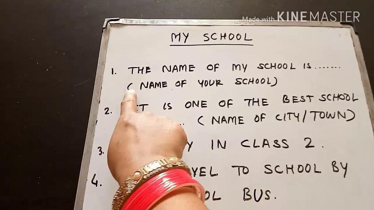 An essay on my school