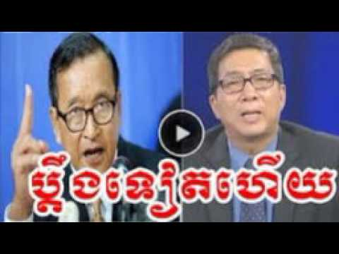 Cambodia TV News: CMN Cambodia Media Network Radio Khmer Morning Wednesday 04/19/2017