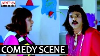 Venkatesh And Ali Lady Getup Comedy - Bodyguard Telugu Movie