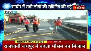 COVID-19: Jalore में Roads को किया जा रहा सेनेटाइज़