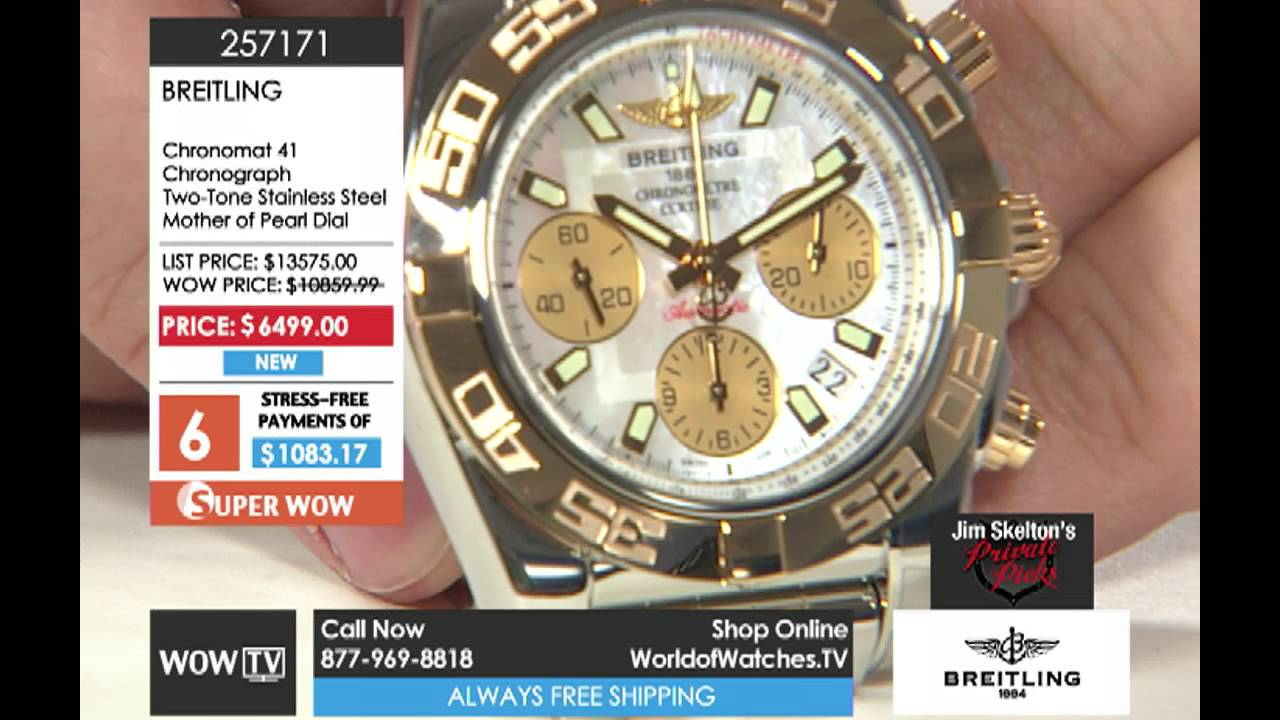 world of watches tv show 12 20 2014