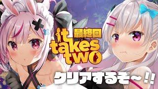 【It Takes Two】残すステージもあと少し!クリアまでやっぞ~!!!【#まりえり】