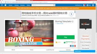 Roblox Boxing Simulator AutoClicker 2017 (ImaKillYou07