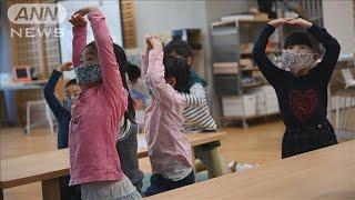 オンライン授業でマスク作り 学校再開に備え指導(20/04/03)