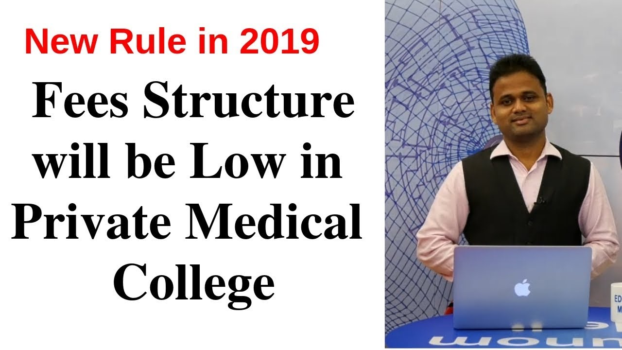 MBBS & BDS Fees Structure will be Control by Govt  of India in