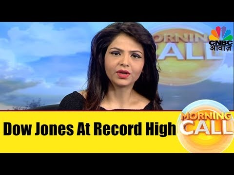 Morning Call 11 th Dec 2017