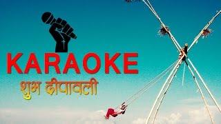 New Nepali Song | Dashain Tihar | Karaoke By Binod Gurung N Kiran Gajmer