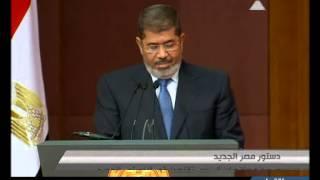 مرسي يدعو الناخبين للاستفتاء على الدستور 15 ديسمبر