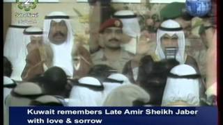 Kuwait remembers the Late Amir Sheikh Jaber Al-Ahmad Al-Sabah with love & sorrow