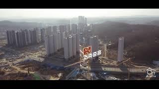지축 중흥 S-클래스 드론 영상(1차 도색후)