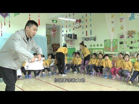 少见的男幼教 这位暖男是幼儿园老师