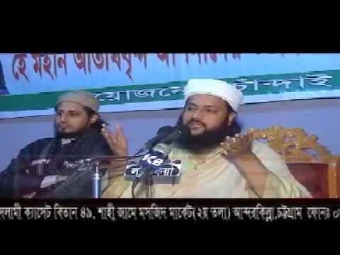 Bangla waz enayetullah abbasi: Bangla waz  mufti abbasi saheb