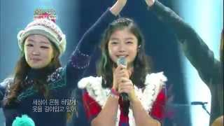 [HIT] 불후의 명곡2-B1A4&김유정(Kim Yoo Jung) - White Love(스키장에서) 20121215