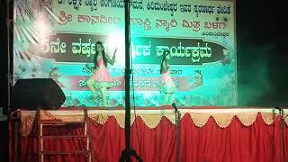 kirimanjeshwaradalli nadeda dance