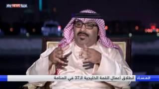 انطلاق القمة الخليجية الـ 37 في العاصمة البحرينية المنامة