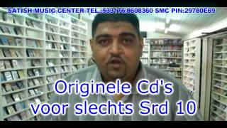 SMC SPOT   SATISH MUSIC CENTER