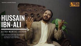 Hussain Ibn-e-Ali   Ustad Mumtaz Lashari   Qaseeda-e-Imam Hussain a.s   Official Video
