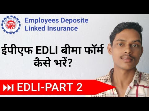 How to fill EDLI insurance form