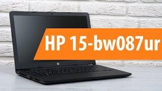 Розпакування HP 15-bw087ur / Unboxing HP 15-bw087ur