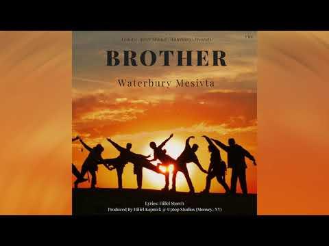 Brother   Waterbury Mesivta
