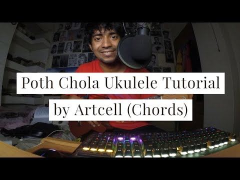 poth-chola-ukulele-tutorial-by-artcell