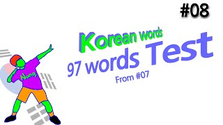 [Unit #08]Korean language word…