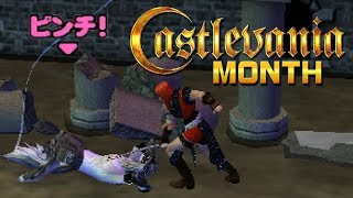 Dreammix TV World Fighters (GCN/PS2) - CastleMaynia [Castlevania Month 2019]