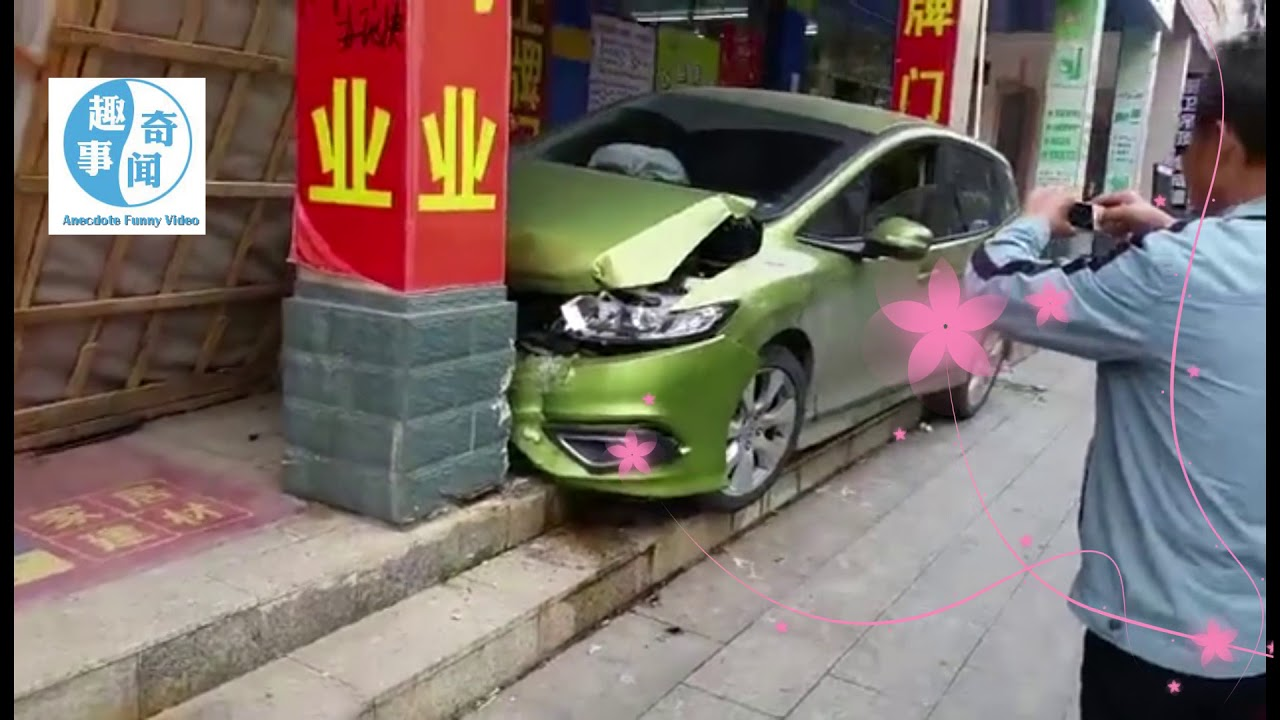 accident-how-it-does-fallin-love