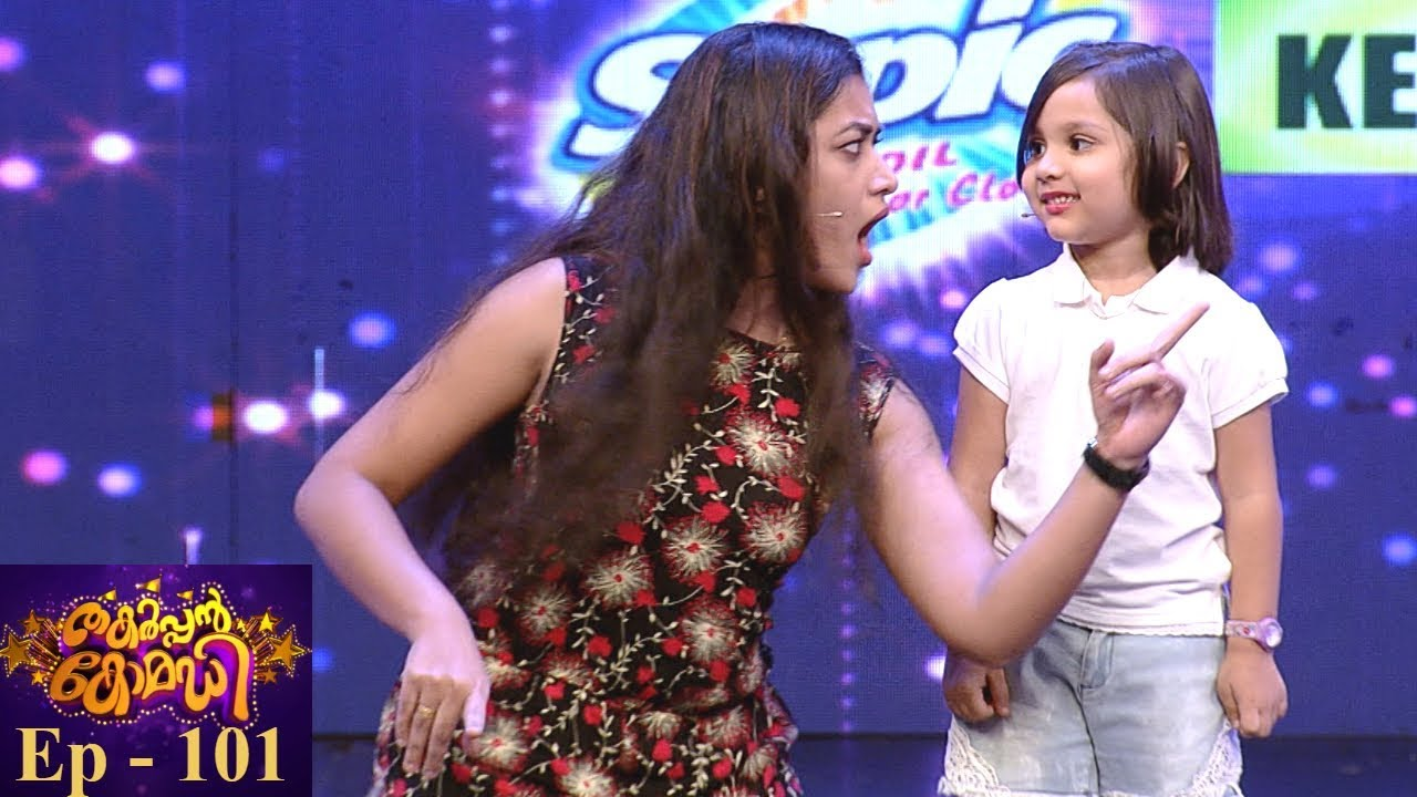 Download #ThakarppanComedy I EP 101 -  A cute special guest on the floor!!! I Mazhavil Manorama