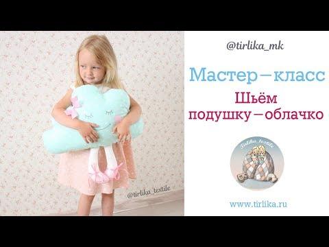 Как сшить люльку для куклы своими руками Выкройки и