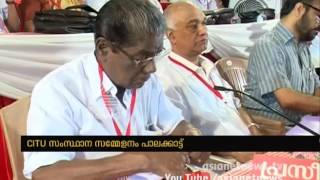 State Conference : CITU Fails to understand the problems of Munnar tea estate workers