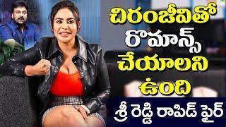 Sri Reddy Rapid Fire | Actress Sri Reddy Interview | Megastar Chiranjeevi | Spot News