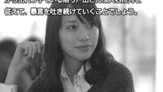 チャンネル登録是非お願いします! 【衝撃】工藤夕貴の現在の顔ヤバすぎ...