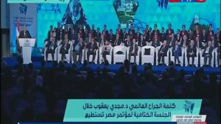 فيديو.. مجدي يعقوب: نسعى لإنشاء مدينة علمية بأسوان لخدمة الشعب مجانا