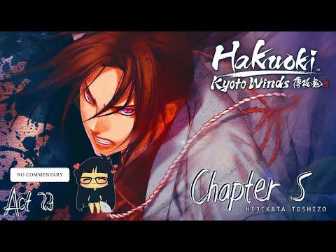 Hakuoki: Kyoto Winds - Hijikata Toshizo ( Act 23 ) ( No Commentary ) ( STEAM ) |