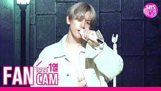 [안방1열 직캠4K] 백현 'UN Village' 풀캠 (BAEKHYUN 'UN Village' FanCam)│@SBS Inkigayo_2019.7.14