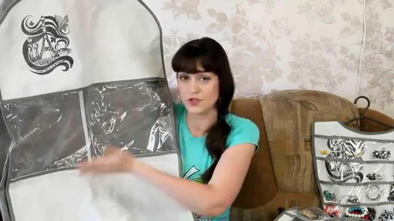 Сшить чехол для платья своими руками фото 214