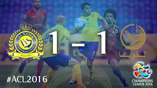 AL NASSR vs LEKHWIYA: AFC Champions League 2016 (Group Stage) 2017 Video