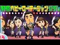 AKB48研究生のセンターを勝ち取った野原ひろし #2【コアラ】