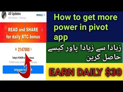 How to get more power in pivot app and daily Earn #Earning