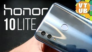 Huawei Honor 10 Lite - Распаковка | Комплектация | Внешний Вид
