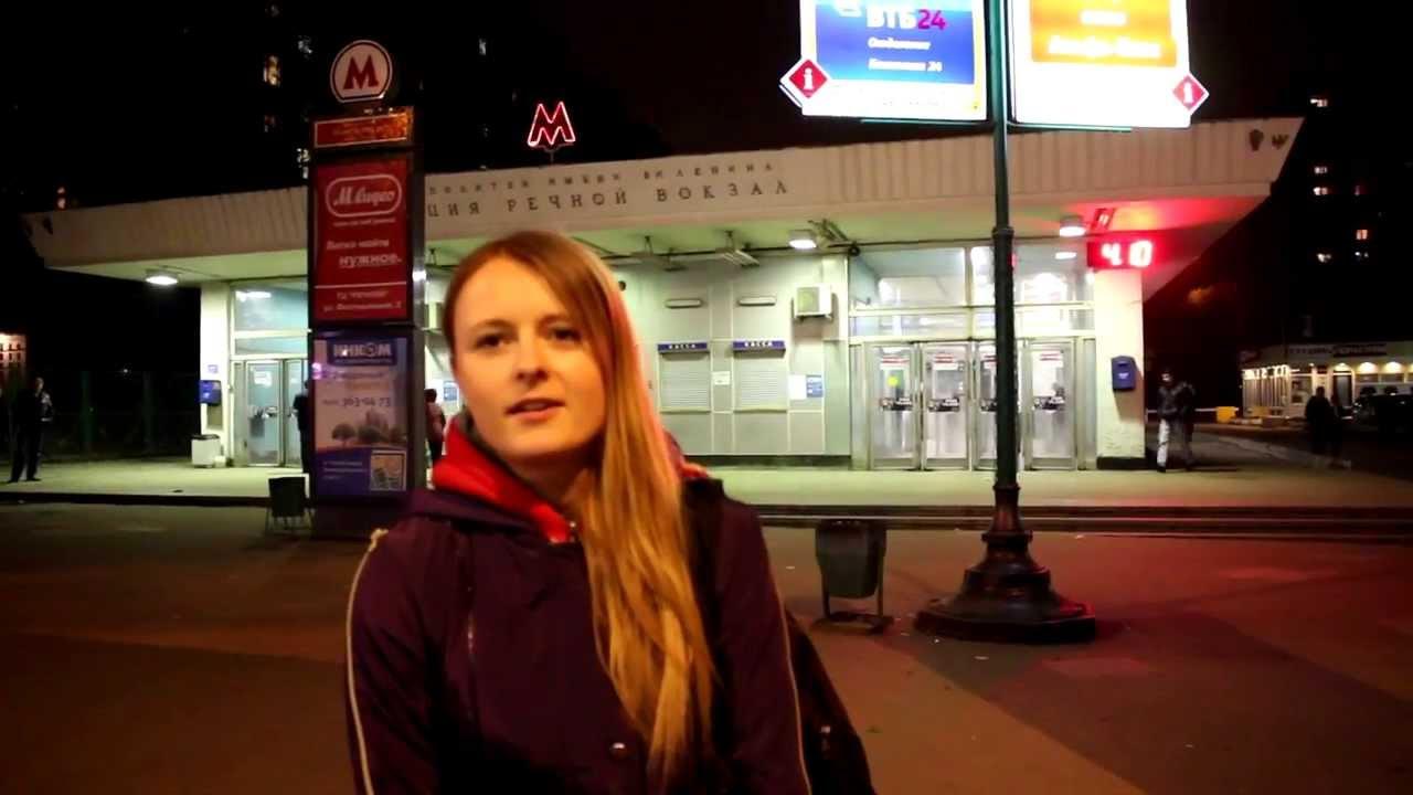 Девушки москвы на ночь фото 304-410