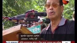 আগামী নির্বাচনেও ফ্যাক্টর জাতীয় পার্টি: এরশাদ- CHANNEL 24 YOUTUBE