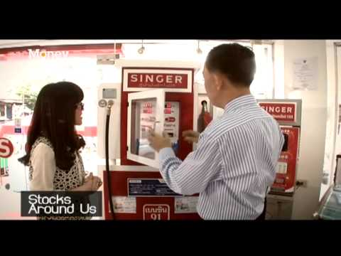 Petrol Vending Machine from Singer!... on Stocks Around Us