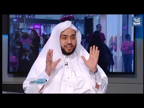 السجال يتجدد حول زواج الركاض في السعودية.. اتهامات بإهدار حقوق المرأة وتسليعها  - 21:21-2018 / 6 / 9